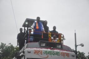 महाजनादेश यात्रा का भव्य स्वागत : सीएम ने कहा - संतरानगरी को बनाया अंतरराष्ट्रीय शहर