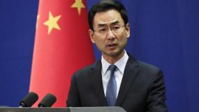 G7 नेताओं के बयान की चीन ने की निंदा, हांगकांग प्रोटेस्ट को बताया आंतरिक मामला