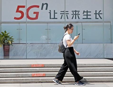 ब्रिक्स भावी नेटवर्क नवाचार मंच में चीन ने पेश किया 5जी तकनीक