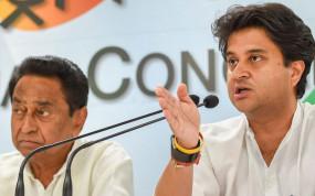 मप्र में कांग्रेस अध्यक्ष पद को लेकर खींचतान, सिंधिया हो सकते हैं बीजेपी में शामिल!