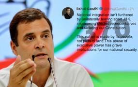 धारा 370 पर राहुल ने तोड़ी चुप्पी, कहा- राष्ट्रीय सुरक्षा को खतरा