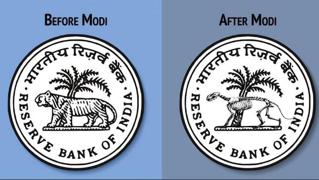 कांग्रेस का मोदी सरकार पर तंज- अर्थव्यवस्था का अर्थ बिगाड़ा, रुपया हुआ कंगाल