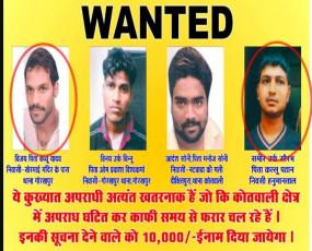 जबलपुर के दो इनामी अपराधी एनकाउंटर में ढेर, कांग्रेस नेता की हत्या का था आरोप