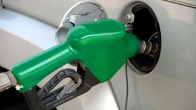 Fuel Price: डीजल के दाम में लगातार चौथे दिन गिरावट, पेट्राल दो दिन बाद स्थिर