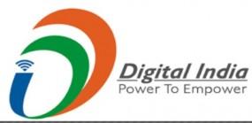 डिजिटल इंडिया की नई वेबसाइट, कटनी से हुई शुरू
