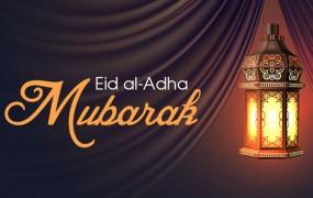 देशभर में ईद-अल-अजहा का जश्न, पीएम मोदी और राष्ट्रपति कोविंद ने दी बधाई