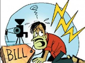 कमलनाथ सरकार का जनता को करंट, बिजली दरों में 7 प्रतिशत का इजाफा