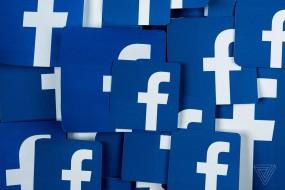 फेसबुक ने सऊदी सरकार से जुड़े प्रचार अभियान वाले अकाउंट हटाए