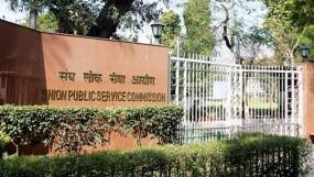 यूपीएससी परीक्षा में उर्त्तीर्ण महाराष्ट्र के छात्रों का हुआ सत्कार, जल प्रबंधन के मामले में भी राज्य का प्रदर्शन औसत