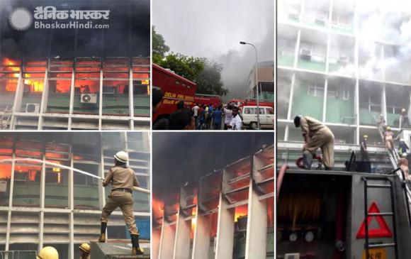 दिल्ली: एक बार बुझाने के बाद एम्स में फिर भड़की आग, हेल्पलाइन नंबर जारी