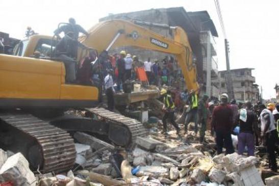 नाइजीरिया में भारी बारिश के कारण ढहीं दो इमारतें, पांच लोगों की मौत