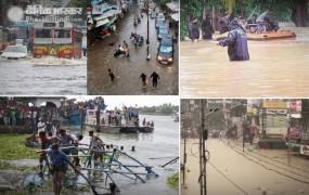 महाराष्ट्र, केरल और कर्नाटक में बारिश का तांडव, इन राज्यों में भी बाढ़ जैसे हालात