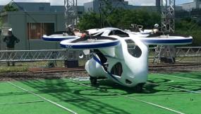 Flying Car: जापान कंपनी ने दिखाई झलक, जानें इस कार की खासियत