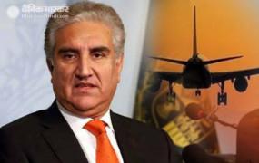 PAK का यूटर्न, विदेश मंत्री कुरैशी बोले- भारत के लिए नहीं बंद किया एयर स्पेस