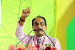 अनुच्छेद 370 पर पूर्व CM शिवराज सिंह फिर बोले- पं. नेहरू अपराधी हैं