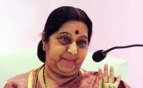 पूर्व विदेश मंत्री सुषमा स्वराज का निधन