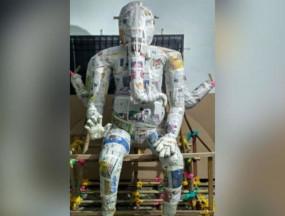 लालबाग में बनाई गई 22 फीट ऊंची इको फ्रेंडली गणेश प्रतिमा, जानें क्या है खास