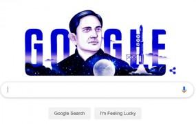 महान वैज्ञानिक विक्रम साराभाई की 100वीं जयंती, गूगल ने डूडल बनाकर किया याद