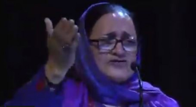 Fake News: महाराजा हरि सिंह की पोती के नाम से वीडियो वायरल ?