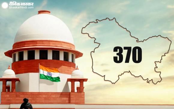 370 मामला: SC का केन्द्र को नोटिस, 5 जजों की संवैधानिक बेंच करेगी सुनवाई