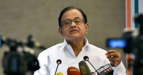 कांग्रेस नेता चिदंबरम की गिरफ्तारी तय ! INX केस में अग्रिम जमानत अर्जी खारिज