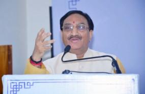 HRD मंत्री पोखरियाल बोले- संस्कृत वैज्ञानिक भाषा है, यह साबित करेंगी IIT
