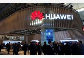 Huawei Technology ने कहा अमेरिकी प्रतिबंध राजनीति से प्रेरित