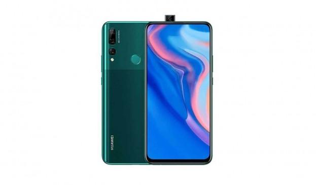 Huawei Y9 Prime 2019 भारत में लॉन्च, जानें कीमत और खूबियां