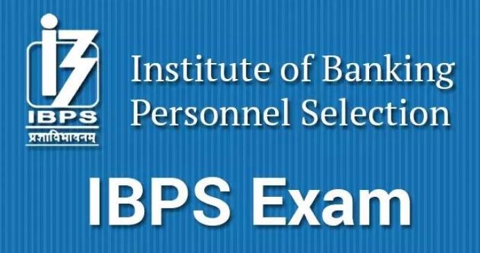 IBPS PO का नोटिफिकेशन जारी, जल्द करें आवेदन