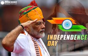 स्वतंत्रता दिवस: लाल किले से बोले पीएम मोदी, तीनों सेनाओं के लिए बनेगा एक चीफ ऑफ डिफेंस स्टाफ