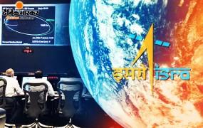 चंद्रयान -2 ने अंतरिक्ष से भेजी पहली तस्वीर, ISRO ने ट्विटर पर की जारी