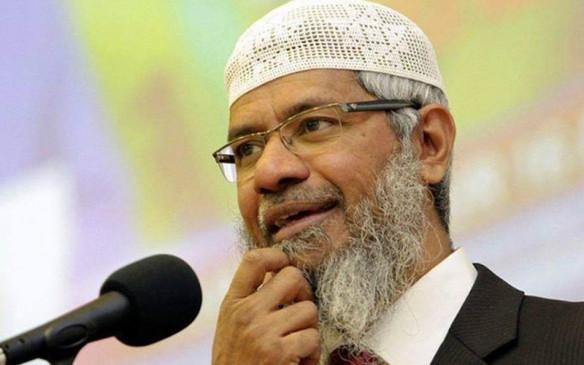 कानूनी दांव पेंच में उलझा जाकिर नाइक, मलेशिया के 4 मंत्रियों को भेजा नोटिस