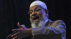 जाकिर नाईक पर कार्रवाई, मलेशिया में सार्वजनिक उपदेश देने पर लगा बैन