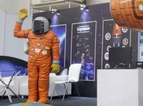 गगनयान मिशन के लिए मॉस्को में टेक्निकल यूनिट लगाएगा ISRO, कैबिनेट की मंजूरी