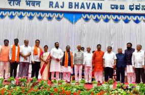 कर्नाटक: येदियुरप्पा मंत्रिमंडल का विस्तार, 17 विधायकों ने ली मंत्री पद की शपथ