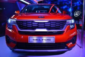 Kia Seltos भारत में हुई लॉन्च, कीमत 9.69 लाख रुपए से शुरु