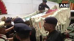 पंचतत्व में विलीन हुए अरुण जेटली, राजकीय सम्मान के साथ दी गई अंतिम विदाई