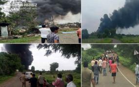 महाराष्ट्र: धुले में केमिकल फैक्ट्री में ब्लास्ट, 13 लोगों की मौत की खबर
