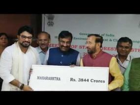 कैंपा फंड के तहत महाराष्ट्र को मिले 3844 करोड़ रुपए