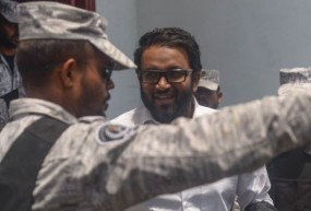 मालदीव के पूर्व उपराष्ट्रपति गिरफ्तार, भारत ने किया था एंट्री देने से इनकार