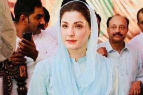 NAB की हिरासत में PAK के पूर्व PM नवाज शरीफ की बेटी मरयम