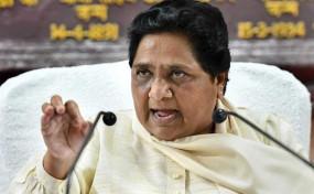 राहुल की कश्मीर यात्रा पर मायावती ने कहा- केंद्र को राजनीति करने का मौका दिया