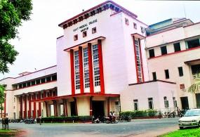 मेडिकल हास्पिटल में किट नहीं होने से डेंगू की जांच बंद, दवाओं की कमी से जूझ रहे मरीज