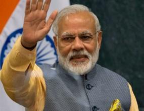 स्वतंत्रता दिवस के बाद भूटान की दो दिवसीय यात्रा पर जाएंगे पीएम मोदी