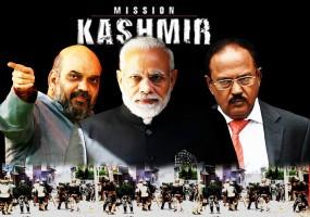 मिशन कश्मीर: दो महीने पहले शुरू हो गई थी धारा 370 हटाने की तैयारी