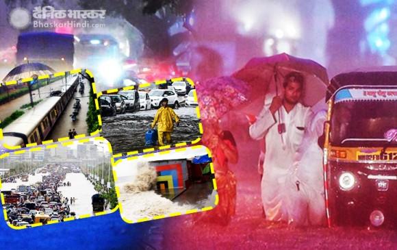 पानी-पानी मायानगरी : जनजीवन अस्तव्यस्त,सरकार ने मांगी एनडीआरएफ की छह टुकड़ी, तस्वीरों में हाल-ए-मुंबई