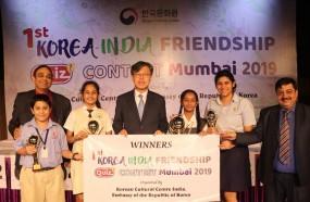 मुंबई की छात्राओं ने इंडिया-कोरिया फ्रेंडशिप क्वीज में बाजी मारी