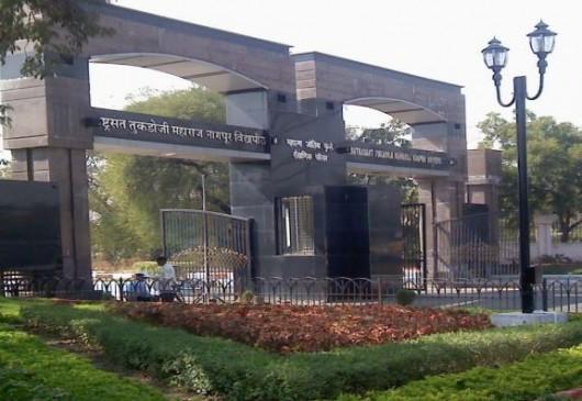 चुनाव आयोग की मदद करेगी नागपुर यूनिवर्सिटी, चुनाव से जुड़े विषयों पर मिलेगा मार्गदर्शन