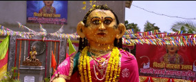 मराठी सिनेमा में छाएगी नागपुर की मारबत, सरकार बढ़ाएगी उत्साह