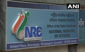 असम NRC की अंतिम लिस्ट जारी, 19 लाख से ज्यादा लोग हुए बाहर